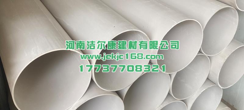 PVC排水管细节图
