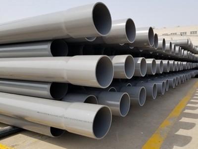 什么是pvc管材,pvc管材有哪些分类?洁尔康建材告诉您