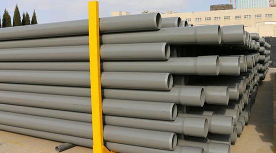南亚PVC-U供水管