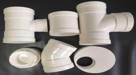 PVC排水管件