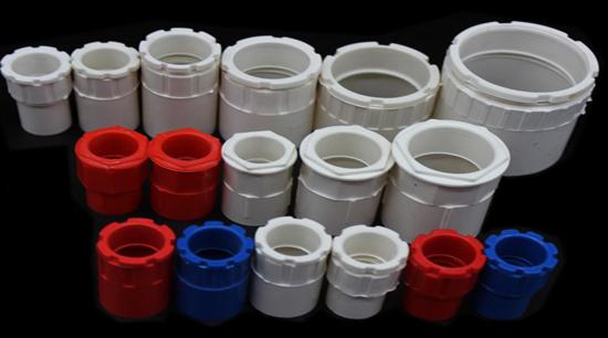联塑PVC穿线管管件
