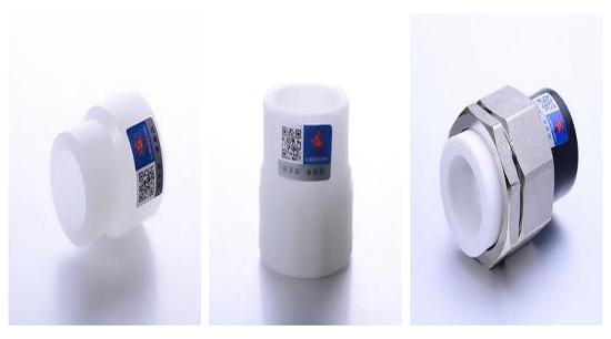 PE-RT地暖管管件