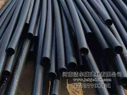 PE管材的产品特点是什么?哪家的PE管材质量好?洁尔康建材告诉你