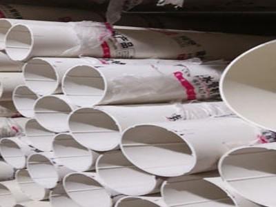 河南洁尔康建材告诉你pvc是什么材质,它和塑料有什么区别