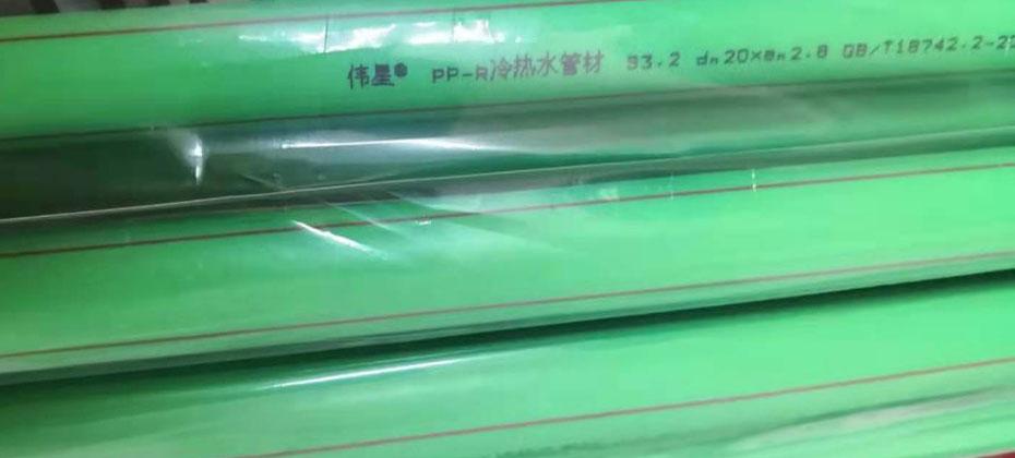 上海金牛-PPR管