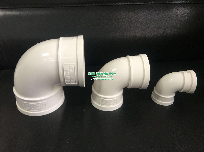 PVC排水管件有哪些?洁尔康建材来告诉你