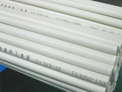 南亚-PVC穿线管