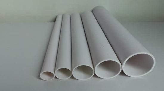 南亚PVC线管