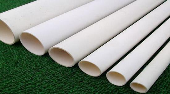 南亚PVC穿线管