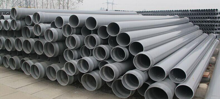 南亚PVC排水管
